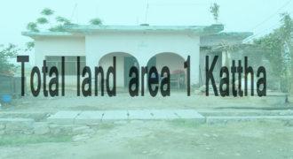 Land for sale in Manigram
