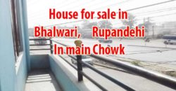 House + Land for sale, Bhalwari