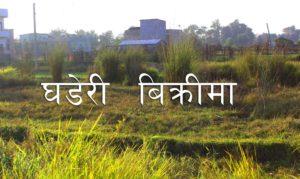 www.gharjaggabuy.com