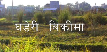 10 Dhur Land and for sale in Sankharnagar, Tilottama