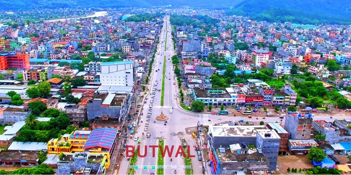 Butwal city