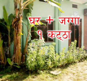 House + land on sale in Manigram, Tilottama, Nepal