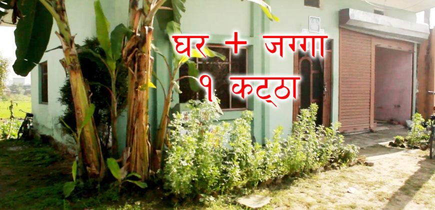 House + land on sale in Manigram, Tilottama, Nepal