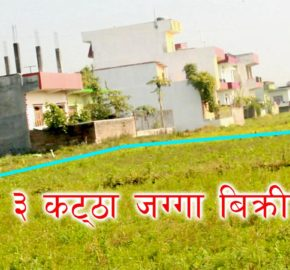 Land on sale in Rupandehi, Nepal. 'Ghar Jagga Buy'