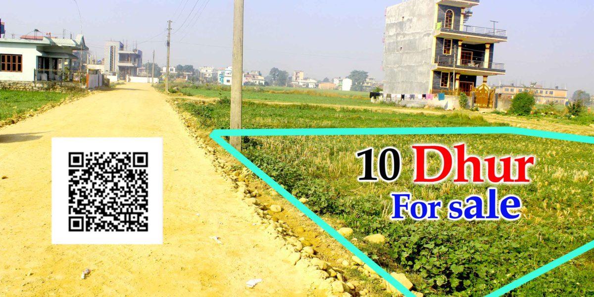 10 dhur ghaderi for sale, Shivapur, Tilottama, Rupandehi