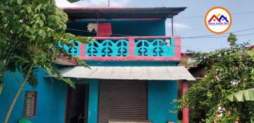 Cheap house and land for sale in Kapilvastu, Nepal