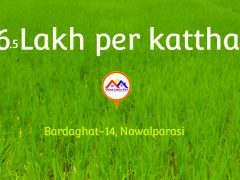 Land for sale in Bardaghat-14, Nawalparasi