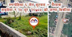Land for sale in Siddhartha Highway, Rupandehi, Thutipipal