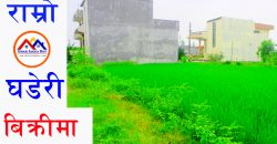 Land for sale in Nayamil, Tilottama, Rupandehi, Nepal
