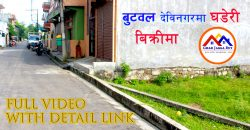 Land for sale in Devinagar, Butwal