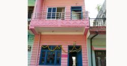 House for sale in Butwal Nepal