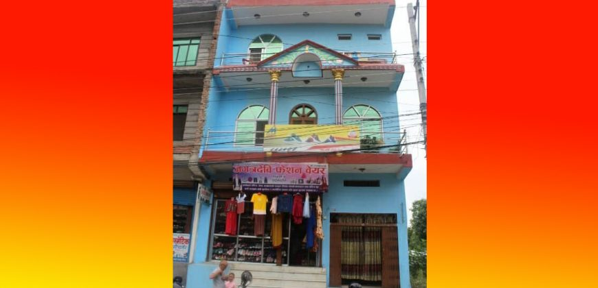 House for sale in Drivertole Rupandehi Nepal