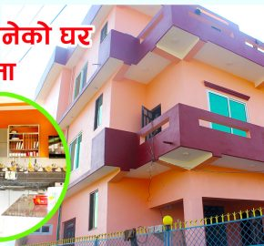 A beautiful house for sale in Manigram, Tilottama-5, Rupandehi Nepal