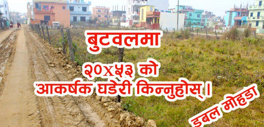 Land for sale in Tilottama-2, Yogikuti, Rupandehi Nepal