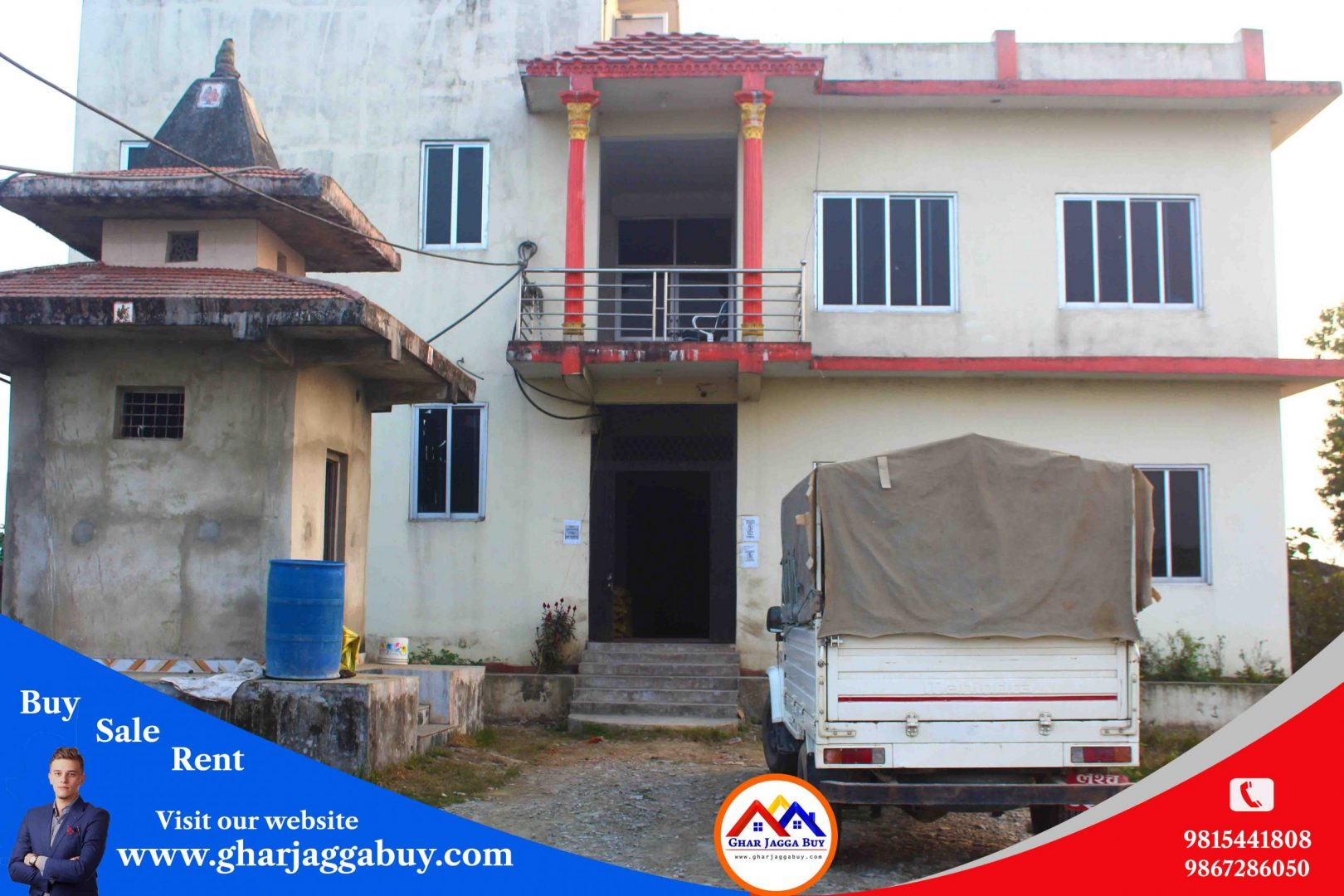 A garment factory having compound with land for sale in Rupandehi
